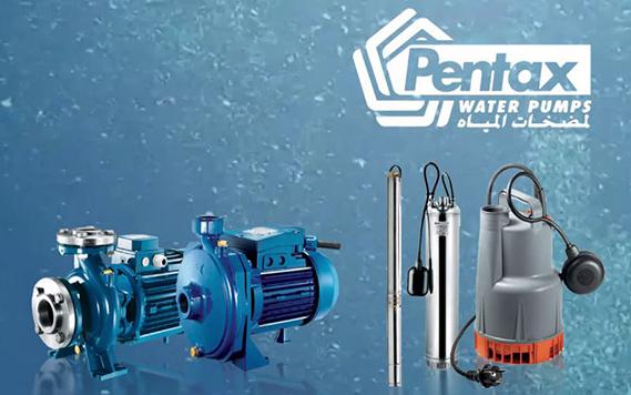 đặc tính nổi trội của máy bơm nước Pentax